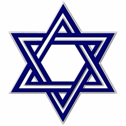 Free Jewish Star Of David image in Vector cliparts category at pixy.org